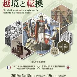 CandM_flyer_front